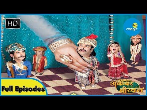 Naya Akbar Birbal Latest Episodes (Ep01 & Ep02) | Big Magic thumbnail