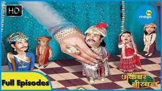 Naya Akbar Birbal Latest Episodes Ep01  Ep02  Big Magic