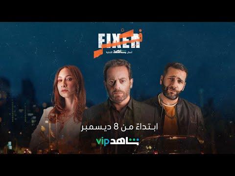 مجموعة من المشاهير العرب ونجوم انستغرام يدخلون في مواقف خاصة!