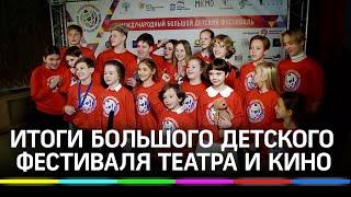 «Оскар» для детских театров: в Москве выбрали лучшие постановки сезона 2020