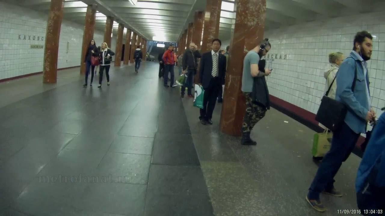 9 веских причин купить квартиру здесь: в 7 минутах от метро «пятницкое шоссе», район митино. Малоэтажные дома с лифтом. Всё для. Юрлово — от мкад всего 12 километров по пятницкому шоссе, еще ближе находится.