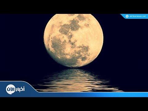اتصال هاتفي: دراسة توضح ارتباط اكتمال القمر بارتفاع معدلات الجريمة  - نشر قبل 3 ساعة