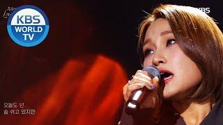 Son Seungyeon(손승연) - Never Ending Story (Sketchbook) | KBS WORLD TV 201030