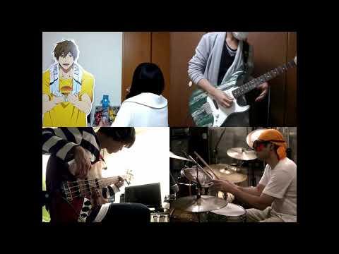[HD]Inuyashiki  ED [Ai wo Oshiete Kureta Kimi e] Band cover