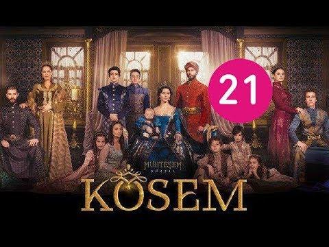 Ko'sem / Косем 21-Qism (Turk seriali uzbek tilida)