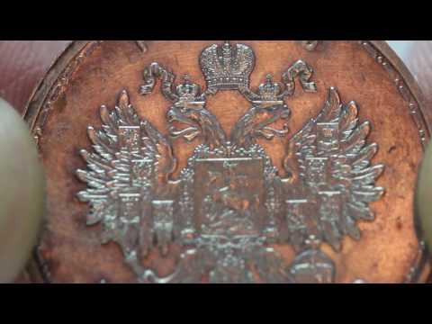 Царские монеты: Рубль 300 лет дому Романовых