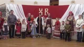 Пасха Красная 2014г. Воскресная школа 1000 летия крещения Руси!