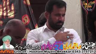 Zeeshan Her Matamdari Majlis Aza 24 Muharram 2019 Tiba Habib Shah Kotla Jam Bhakkar