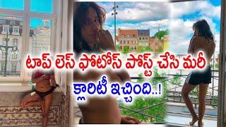 TV Actress Saloni Chopra Posts Topless Pictures | Filmibeat Telugu
