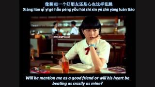 Video Popu Lady – 你说他 / All About Him (English / Chinese / Pin Yin Lyrics) [我的少女時代  / Our Times OST] download MP3, 3GP, MP4, WEBM, AVI, FLV Juni 2018