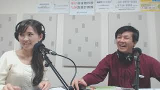 毎月第3木曜18:00~放送中 今回はゲストに山城カミーラ美幸さんと藤田...