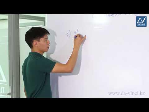 Видео урок умножение и деление степеней с одинаковыми показателями 7 класс