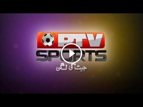 Pakistan vs Australia Live | 5th ODI Live Score