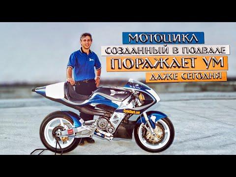 Снегоходный двигатель ПРЕВЗОШЕЛ ВСЕ ОЖИДАНИЯ.ЭТАЛОННЫЙ гоночный мотоцикл ПОСТРОЕННЫЙ В ПОДВАЛЕ!