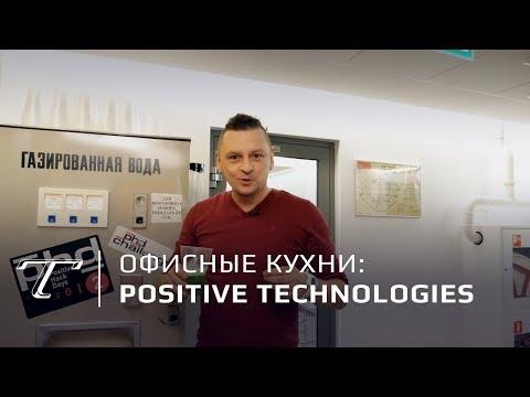 Знакомств для кухни, минета деньги русское