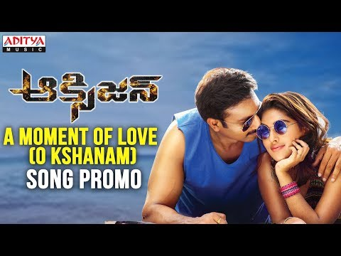 A Moment Of Love (O Kshanam) Song Promo | Oxygen Songs | Gopi Chand, Anu Emmanuel, Yuvan