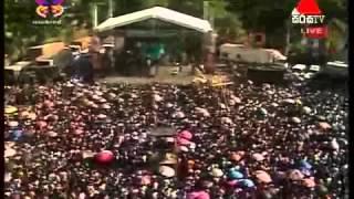 Sirasa Sundown Festival Live with Sanidapa and Wayo at Gampaha 2013 - Part 01