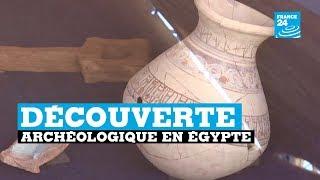 """Découverte de la première """"zone industrielle"""" archéologique d'Égypte"""