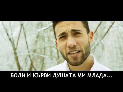 AX Dain - ''Volim Te'' / ''Обичам Те'' (OFFICIAL MUSIC VIDEO)