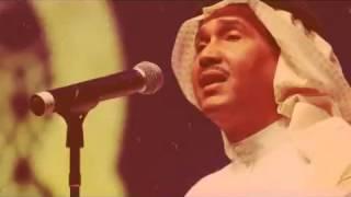 محمد عـبده موال خرافي كفاني عذاب الله ) YouTube