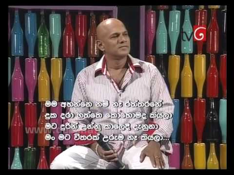 Record Bar with Lakshman Hewawitharana - 13th October 2014