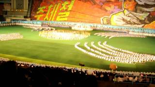 Mass Games, May Day Stadium, Pyongyang, North Korea
