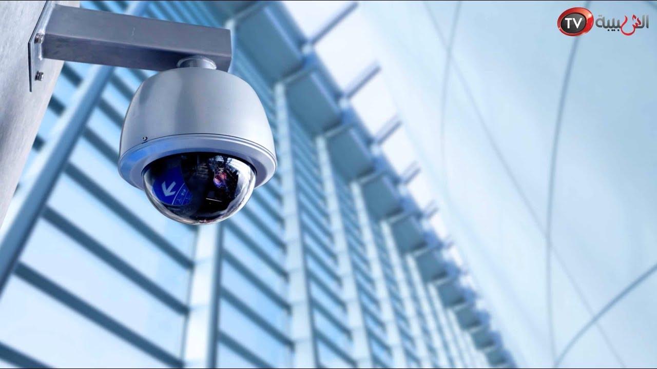 انتبه عند تركيب كاميرات المراقبة المنزلية Youtube
