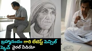 Comedian Brahmanandam latest Mother Teresa Pencil Sketch|Brahmanandam latest Pencil Sketches|Family