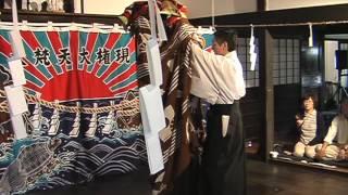 夏井大梵天神楽「権現舞」盛岡手作り村曲屋公演 thumbnail