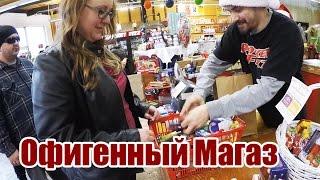 видео Как открыть магазин сладостей