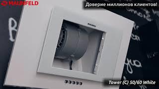 Кухонная Вытяжка MAUNFELD TOWER C 50/60 белый