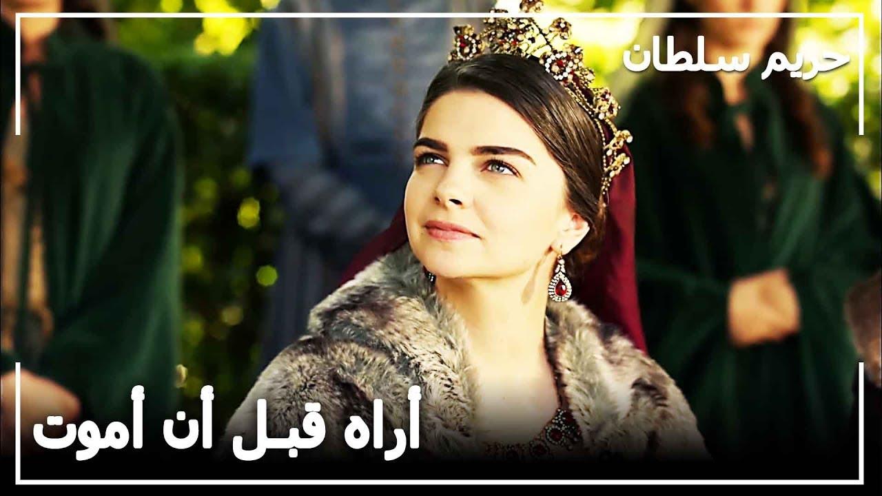 حريم السلطان الحلقة 30