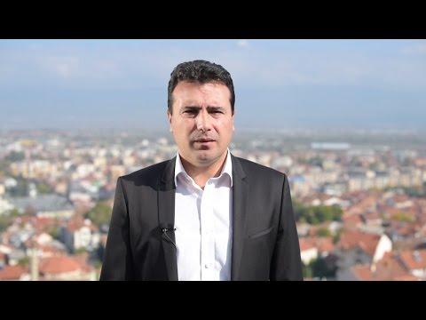 Заев на денот на ОН: Македонија ќе ја развиеме, децата ќ...
