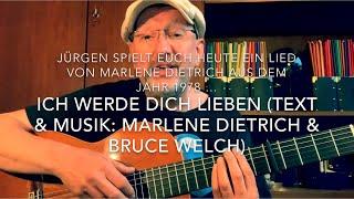 Ich werde dich Lieben (Text & Musik: Marlene Dietrich & Bruce Welch) interpretiert von Jürgen Fastje