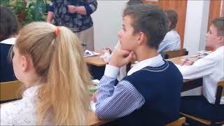 Фрагмент урока русского языка в 6 классе по теме