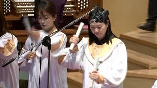 과천교회[주현신 목사] 온라인 예배 봉헌 하늘종소리 핸…