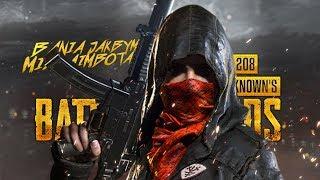 BANIA JAKBYM MIAŁ AIMBOTA - Playerunknown's Battlegrounds (PL) #208 (PUBG Gameplay PL)