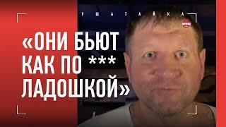 АЛЕКСАНДР ЕМЕЛЬЯНЕНКО - Тарасов не дрался, а бегал и падал на задницу / ИНТЕРВЬЮ ПОСЛЕ БОЯ