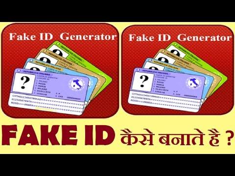 HOW TO USE FAKE ID MAKER HINDI !! SMARTSUPPORT HINDI ME