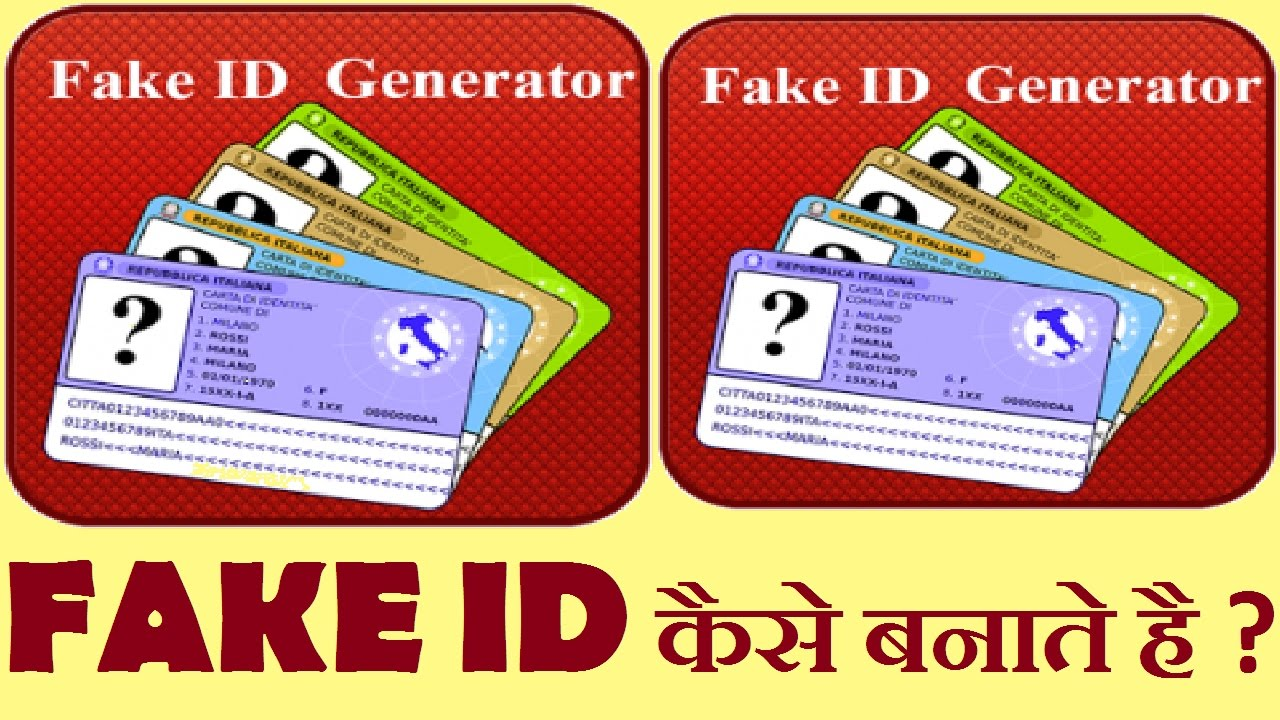 HOW TO USE FAKE ID MAKER HINDI !! SMARTSUPPORT HINDI ME !!
