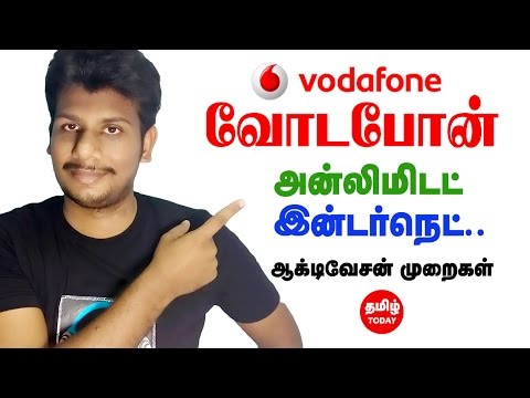 Vodafone Unlimited Internet | How to activate| Tamiltech Today Review by Johnsanthosh
