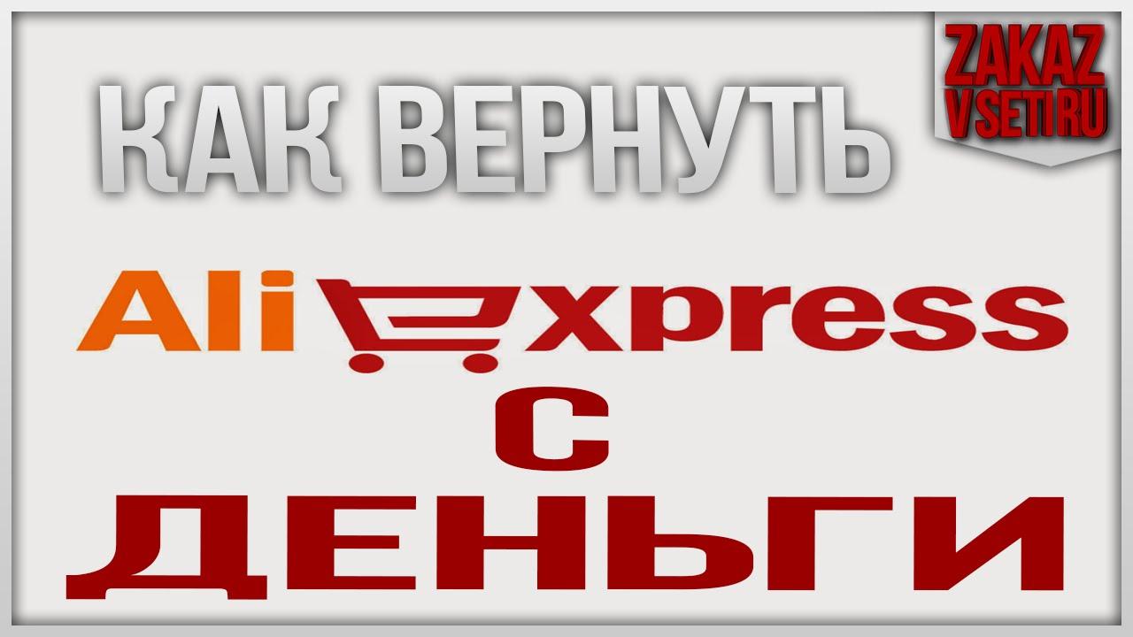 Справка о несудимости заказать через интернет в челябинске