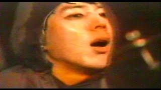 人間椅子 Hard Rock Band,Ningen Isu (Jpn) Old video tape.