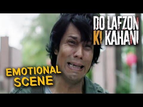 Randeep Hooda Accidentally Met Kajal Aggarwal   Do Lafzon Ki Kahani   Emotional Scene   HD