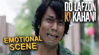 Randeep Hooda Accidentally Met Kajal Aggarwal | Do Lafzon Ki Kahani | Emotional Scene | HD