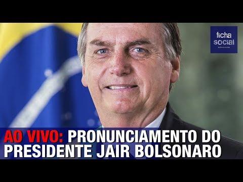AO VIVO: PRONUNCIAMENTO DO PRESIDENTE BOLSONARO - GUEDES, ARGENTINA - LIVE DE 18/07/2019