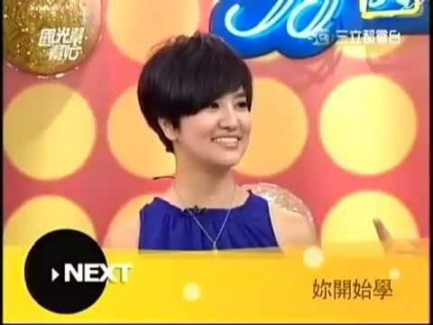20120517國光幫幫忙_美女賭神唐宏安教你算牌.mpg - YouTube