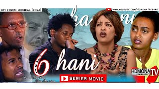 HDMONA - Part 6- ሃኒ ብ ኤፍሬም ሚካኤል Hani  by Efrem Michael (EFRA) - New Eritrean Film 2018