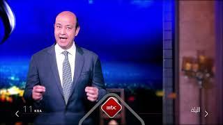 أصل وفصل الحدوتة وقصتها ..تعرفها فى #الحكاية  مع عمرو أديب