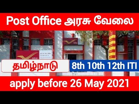 TN Post Office Jobs 2021 Government Jobs 2021 in Tamil Nadu tn govt jobs 2021 today governmentjobs